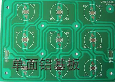 pcb 制版_PCB制版_南京能跃科技有限公司